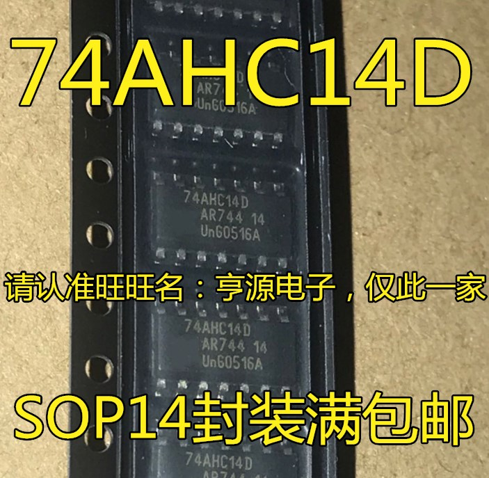 20 PCS New Original 74 Ahc14 74 Ahc14d SN74AHC14DR SOP14 Logic Chip