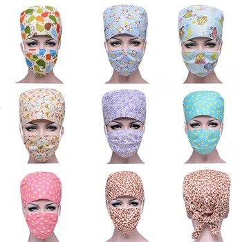 Hospital Surgical Nursing Scrubs Hats Face Mask Sets Gorro Enfermera Cirujano Dentistry Clinic Anti-dust Print Caps Mask Czepek