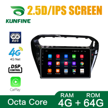 Octa Core Android 10.0 Car DVD GPS Navigation Player Deckless Car Stereo per Peugeot 301 2013-2016 nero lucido Radio wifi
