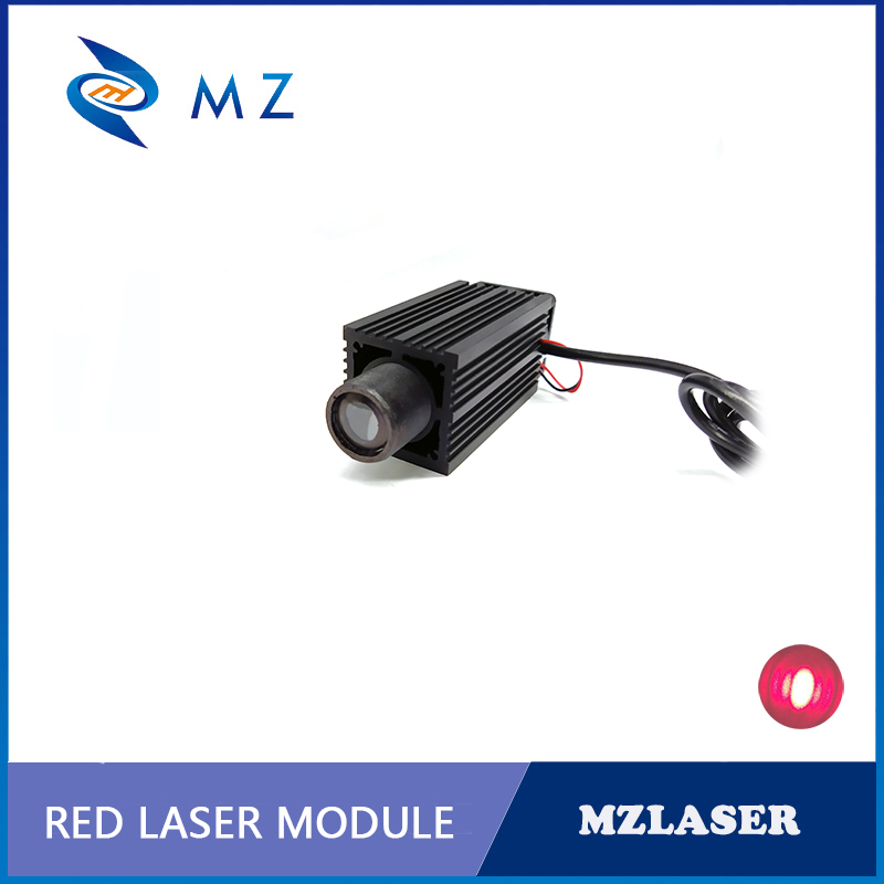 High Power Red Spot 638nm 500mw Laser Module Big Red Laser Beam