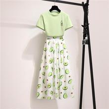 Two Piece Skirt Set Long Skirt and Top Set