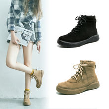 Женские ботинки из натуральной кожи обувь на толстой подошве