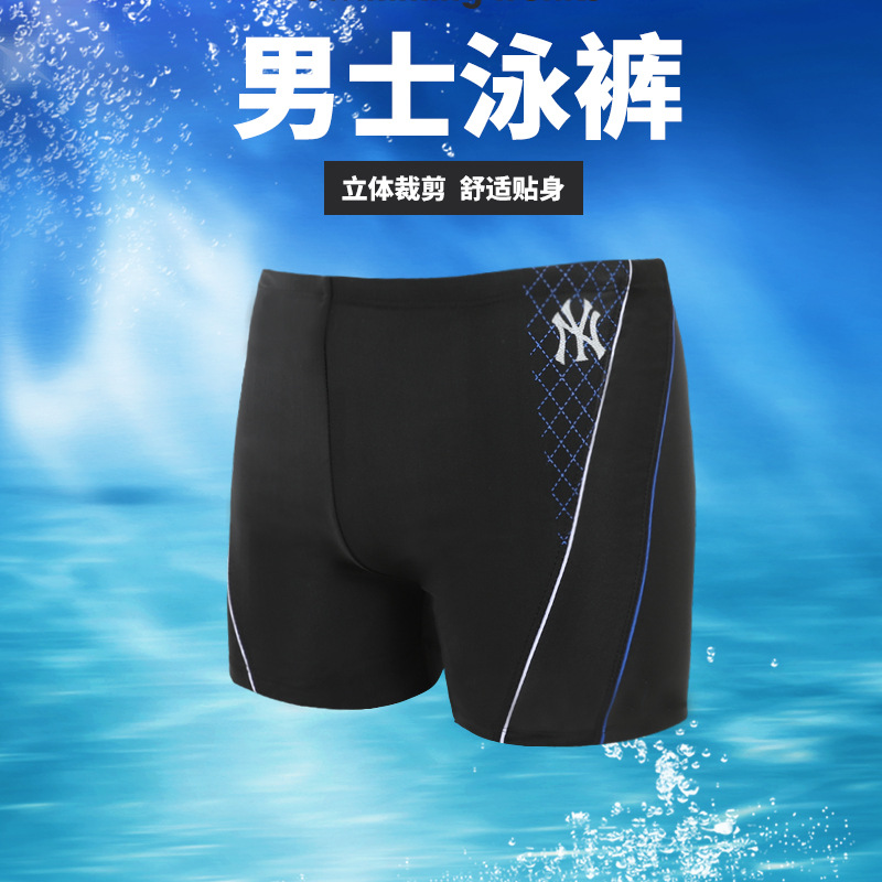 [] MEN'S Swimming Trunks Boxer Fashion Large Size Hot Springs Swimming Trunks Fashion Fashion NY Printed Beach Shorts