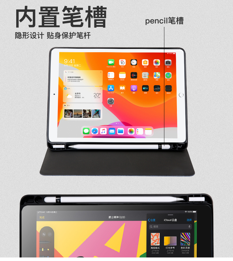 A2197 A2232 UP 10.2 Smart Cover Sleep Wake A2200 7 A2198 2019 For th iPad Generation Case