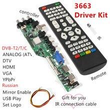 Novo 3663 sinal digital DVB-C DVB-T2 dvb-t universal lcd tv controlador driver placa atualização 3463a russo usb jogar lua63a82