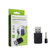محول USB بتقنية البلوتوث 4.0 وجهاز استقبال دونجل لوحدة تحكم PS4 لسماعة البلوتوث