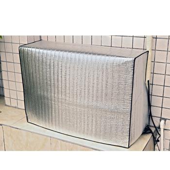 1pc metalu laserem folia aluminiowa pokrywa klimatyzatora powietrze na zewnątrz wyposażony jest w parasol przeciwsłoneczny osłony ochronne osłona przeciwsłoneczna srebrny tanie i dobre opinie CN (pochodzenie) Włosy syntetyczne PRINTED Nowoczesne