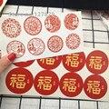 80 шт Круглые китайского Нового года, Стиль