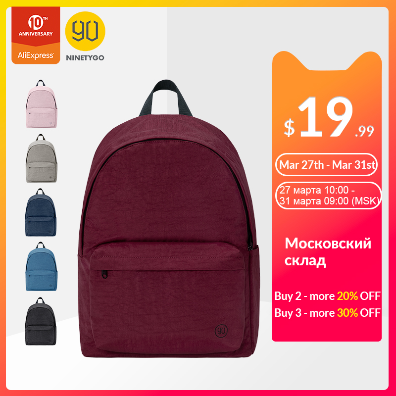 NINETYGO 90FUN Young College Backpack For Girls And Boys 15L Capacity Colorful Couple Mochila Fashion Lightweight School Bag