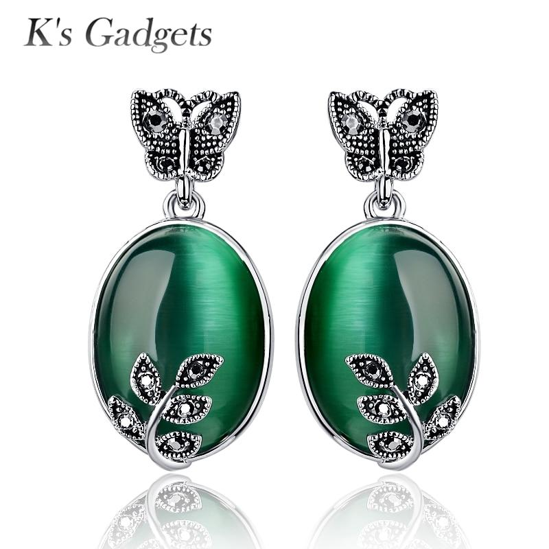K- ի հարմարանքները Կանաչ օպալ - Նորաձև զարդեր - Լուսանկար 2