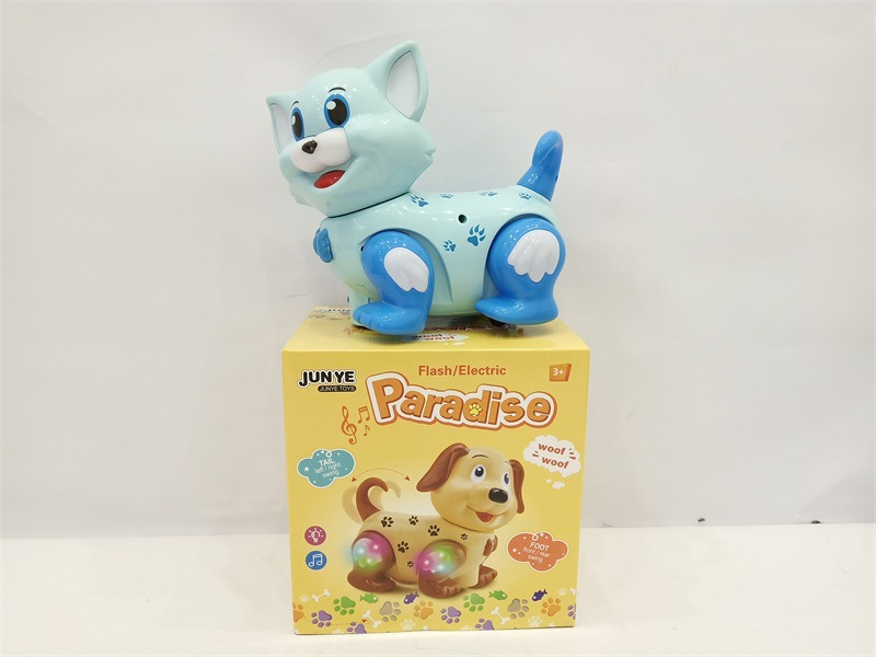 Children'S Educational Electric Universal Car Cartoon Cat Model Dian Dong Mao Dog Traction Rope Light And Sound Stall Square Toy