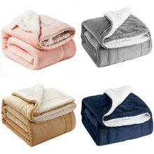 Cashmere Blanket Bed-Cover Throw Sofa Square Fannel Fleece Thickened Soft Super Winter