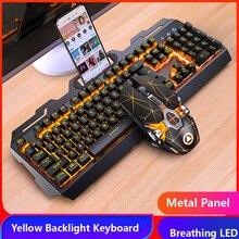 게임용 키보드 게임용 마우스 기계적 느낌 RGB LED 백라이트 게이머 키보드 게임용 USB 유선 키보드 PC 노트북 컴퓨터