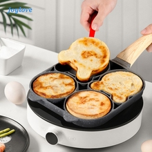 JOYLOVE Fried Egg Pan Fried Egg Mold Four Hole Fried Egg Artifact Non-stick Pancake Pan Pan Pancake Machine Home Breakfast
