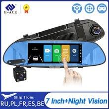 E ACE espejo retrovisor Dvr con cámara de salpicadero para coche, Dashcam de 7,0 pulgadas, cámara de vídeo para automóvil, grabación FHD 1080P, lente Dual con cámara de visión trasera
