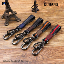 1pc new black blue red  car Key case Keychain Leather Home Ring Waist for Toyota Honda Lexus Mazda Volvo Auto Accessories