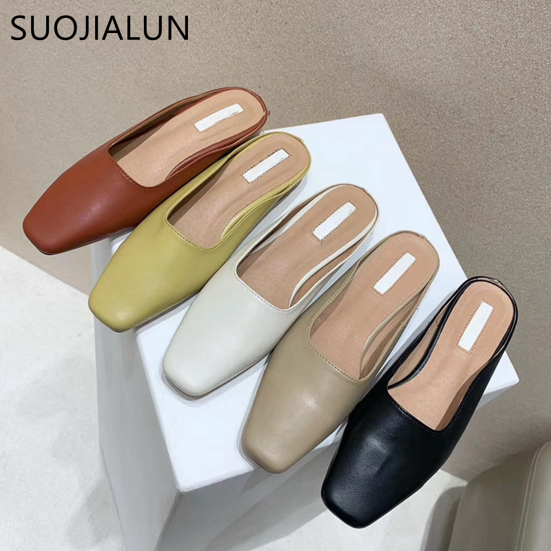 SUOJIALUN Women Slippers Square Toe Slip On Slides Ladies Shallow Mouth Casual Mules Flat Heel Wedges Sandals Shoes