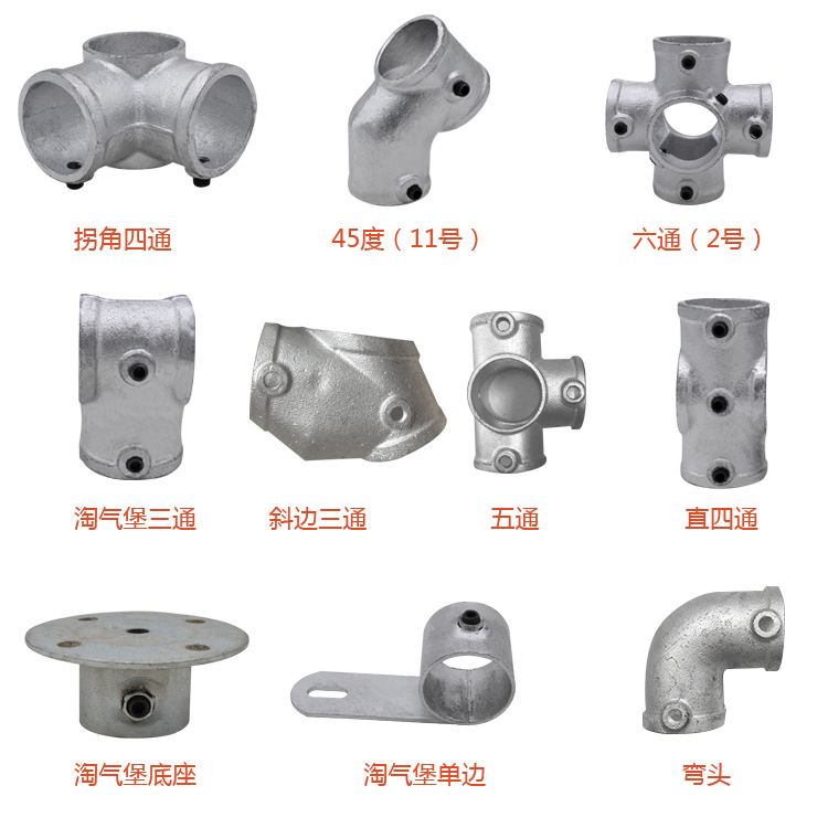 Hebei Stairs And Edge Protection Accessories Naughty Fort Fastener Accessories Foundation Pit And Edge Protection Pipe Fitting