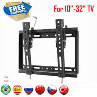 "PTB-6022HT free shipping VESA 200x200 for 10""-32"" tiltable adjustable LCD LED PLASMA tv wall mounted bracket mount stand holder"