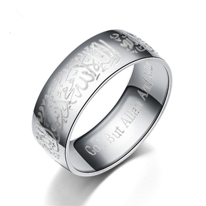Image 2 - Vintage Totem Ring Gold Blue 8mm Titanium Muslim Rings for Women Men Simple High Quality Print Rings Fashion Jewelry