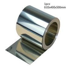 Тонкая пластина из нержавеющей стали толщина 003 мм серебро