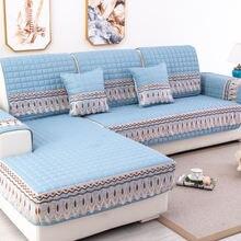 Нескользящие чехлы для диванов защитная накидка модная кружевная