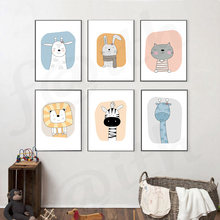 HD Image Cartoon Cute Animal Nursery Decor Canvas Painting Wall Art Pictures Posters Prints for Kids Baby Room Home Decoration