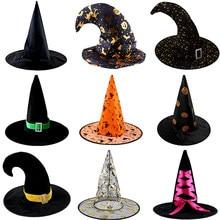 Sombreros de bruja sólidos/estampados para Cosplay, disfraz de Halloween para adultos y niños, sombrero de Mago para fiesta de cumpleaños