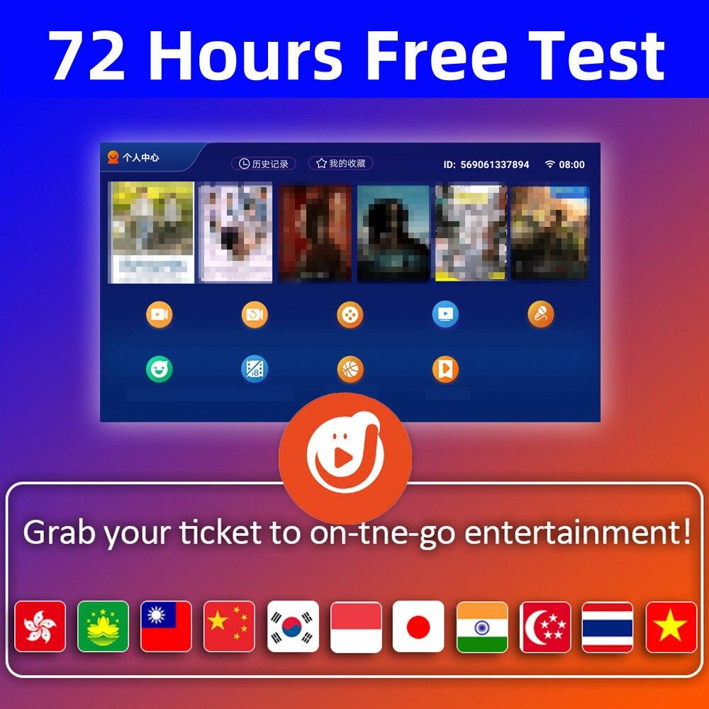 Year IPTV Subscription For IPTV Singapore/USA/Malaysia/HK,TW,Korea,Japan,Indonesia/Phlippines/Thailand For Smart Android Tv Box
