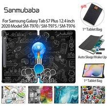Чехол sanmubaba для samsung galaxy tab s7 plus 124 дюйма 2020