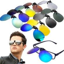 Мужские Женские поляризованные прикрепляемые солнцезащитные очки для вождения ночного видения солнцезащитные очки анти зажимы в виде солнцезащитных очков для верховой езды