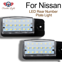 2Pcs Led License Number Plate Lights For Nissan Pathfinder Altima Murano Maxima Rogue X-Trail 32  NV Infiniti EX FX