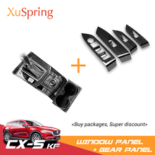 For Mazda CX-5 CX5 2017 2018 2019 2020 KF LHD Car Gear Shift Box + Window Switch Panel Cover Sticker Trim Strip Garnish Styling