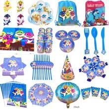 Для 10 человек, для детей, для мальчиков, для взрослых, для дня рождения, вечерние принадлежности, голубая акула, комплекты для украшения, бумажные гирлянды, чашки, Детские вечерние принадлежности