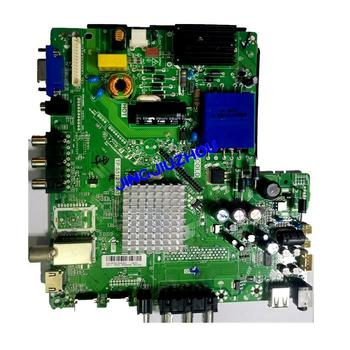 TP. S512.PB83 motherboard screen BOEI280WX1 HV320WHB-N00 new original English version цена 2017