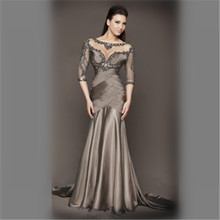 3/4 Sleeves Silver Scoop Illusion Beading Pleat Sheath Mother of The Br