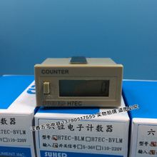 цена на SUHED six-digit electronic counter H7EC-BLM/BVLM counter device working electronic counter