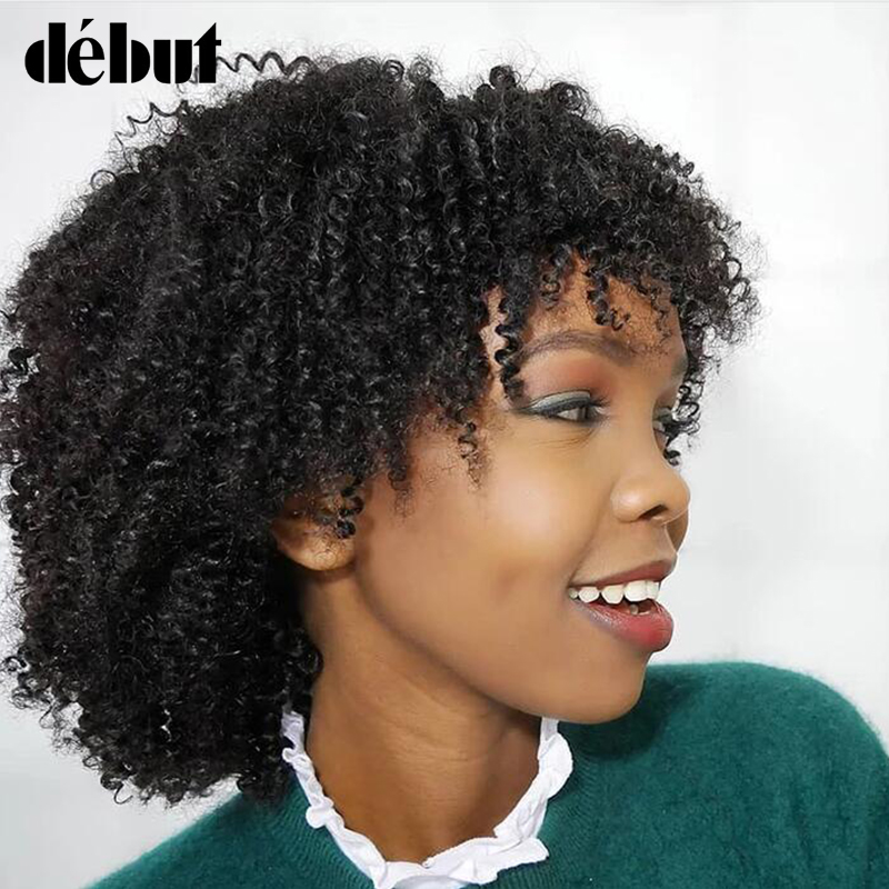 Debut Afro Kinky Curly Human Hair Wigs For Black Women Fashion Brazilian Curly Wigs Cheep Human Short Wigs For Women Gifts