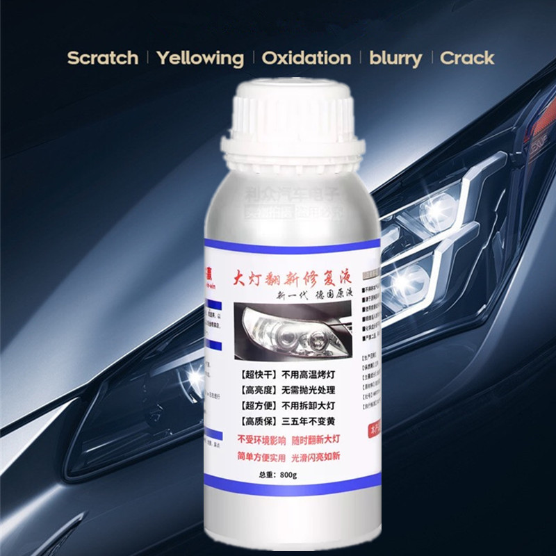 800ML Car Headlight Repair Fluid Chemical Polishing The Headlights Steam Headlight Cleaning Polishing Liquid Headlights Restorer