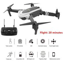 Drones Optical anti-shake Dual Camera HD Drone and No camera Optical flow positioning intelligent Follow FPV Drone Rc helicopter