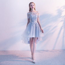 Prom Gowns Gray Boat Neck Short Sleeve Off The Shoulder Appliques Lace Dresses High and Low Tea Length Formal Dress LX454
