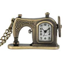 Buy Classic Sawing Machine Shape Quartz Pocket Watch Female Distinctive Open Face Necklace Men Pendant Watches Gift relogio de bols directly from merchant!