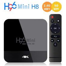 تي في بوكس أندرويد 9.0 H96 Mini H8 RK3228A 2.4G/5G ثنائي واي فاي ميديا بلاير BT4.0 1GB 8GB 2GB 16GB الذكية TV مجموعة صناديق صندوق علوي