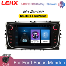 2-Din Radios Multimedia-Player Car Android S-Max LEHX Ford Focus Galaxy Mondeo 0 2G RAM2GB