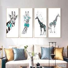 4 шт абстрактная картина маслом на холсте с жирафом