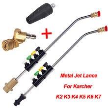 Nettoyeur haute pression, buse de Jet, pistolet de pulvérisation d'eau avec 5 buses rapides pour Karcher série K, tige extensible, 180 Bar