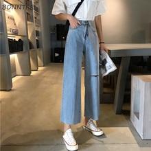 Женские джинсы, стильные свободные простые синие Летние повседневные джинсы в Корейском стиле, Универсальные высококачественные модные повседневные джинсы в стиле Харадзюку для студентов