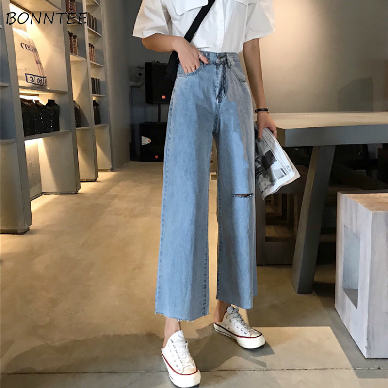 Jeans Women Chic Loose Simple Blue Korean Style Summer Casual Daily Harajuku All-match High Quality Trendy New Student Leisure