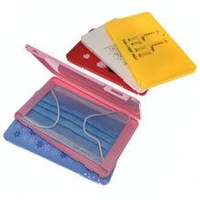 PP yüz maskesi saklama kutusu maskesi tutucu taşınabilir toz geçirmez nem geçirmez çocuk öğrenci maskesi kutusu tek kullanımlık maske saklama kutusu