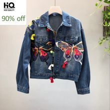 2020 Embroidery Patchwork Butterfly Denim Jacket Womens Tassel Slim Fit Lapel Brand Jean Coat High Quality Outerwear Autumn New(China)